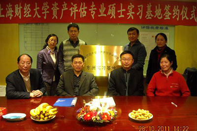 Dongzhou signed on as the first master degree of deep evaluation practice base in Shanghai