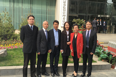 My company to undertake in Inner Mongolia and the letter garden grass drought-resistant afforestation co., LTD. (the purchase of assets through issuing shares) unconditionally
