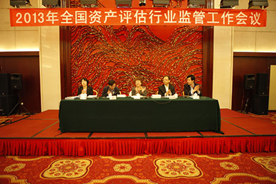 """Our chairman Mr Xiao-min wang attended the """"2013 national work conference on the asset appraisal industry supervision"""""""
