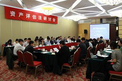 Guo-chun zhang: in-depth study and implement the assets assessment act